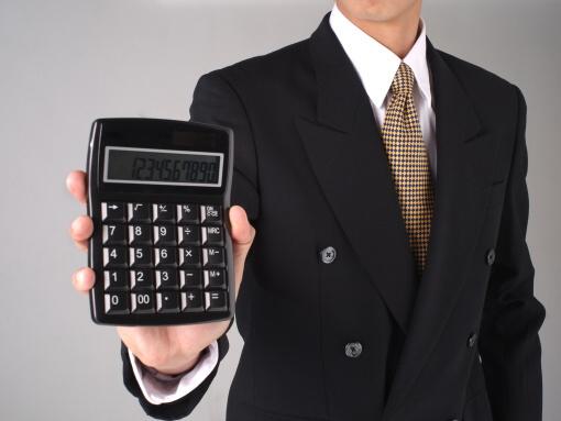Půjčit si můžete od 10000 Kč do 166000 Kč (osobní úvěr). Podnikatelská půjčka je poskytována od 15 000 Kč do 200 000 Kč.